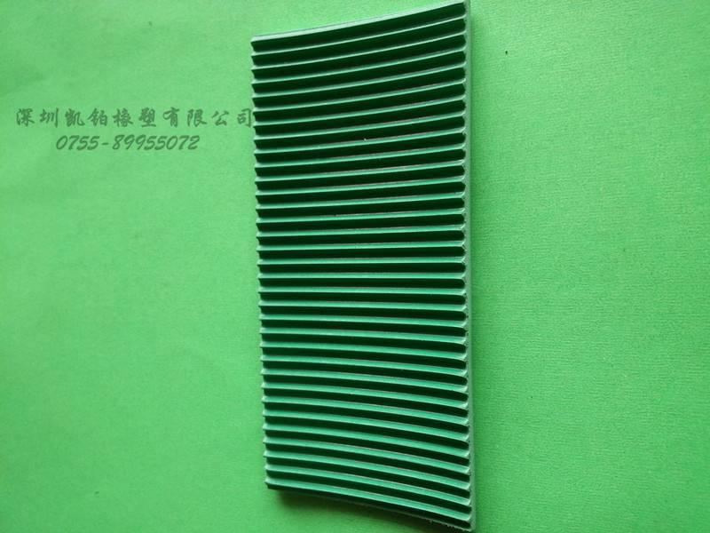 绿条纹乐动体育直播平台板